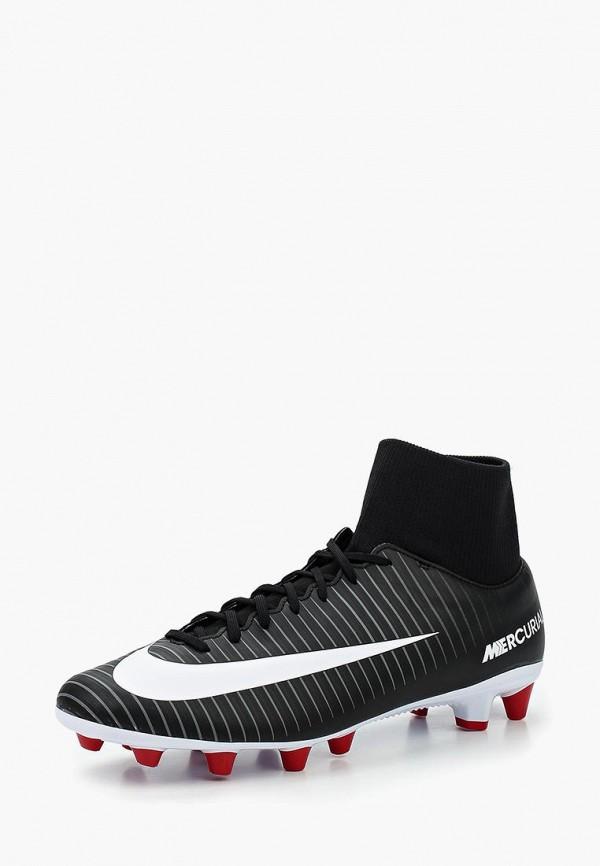 Бутсы Nike Nike NI464AMUGJ87