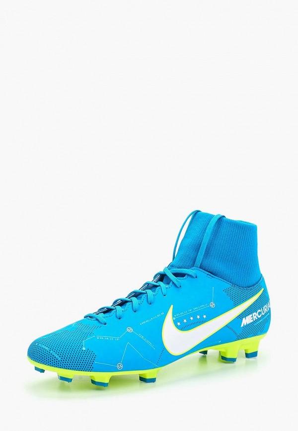 Бутсы Nike Nike NI464AMUGL32 бутсы nike mercurial victory iii fg 509128 800