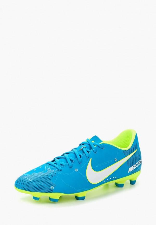 Бутсы Nike Nike NI464AMUGL34 цена