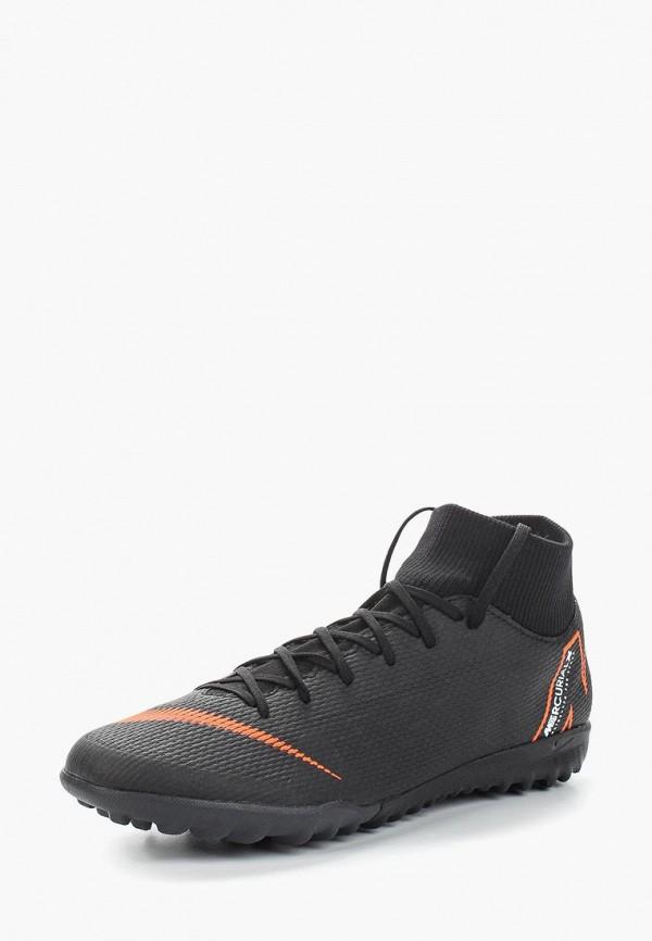 Шиповки Nike Nike NI464AUAAPK0 шиповки nike lunar legendx 7 pro tf ah7249 080