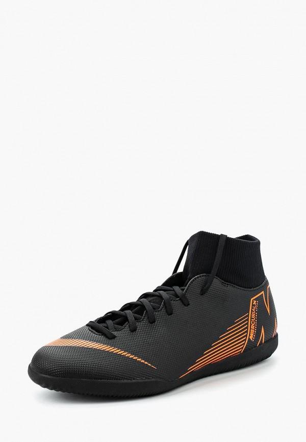 Бутсы зальные Nike Nike NI464AUAAQE1