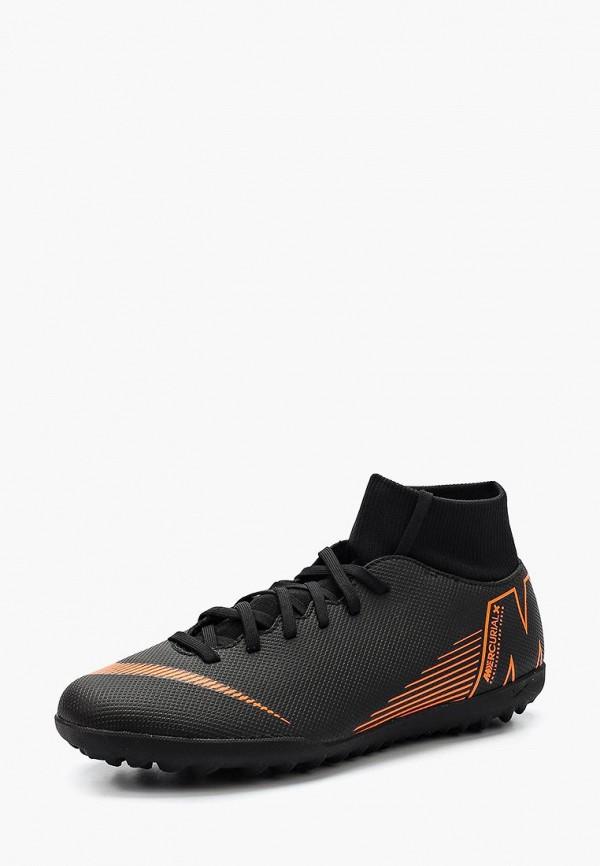 Бутсы Nike Nike NI464AUAAQE3 шапка nike nike ni464cubwcx7