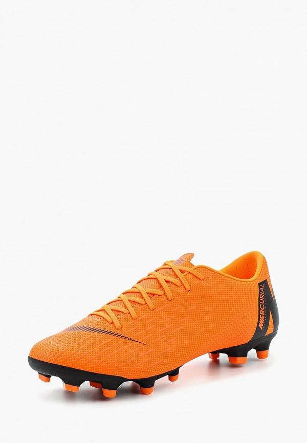 Бутсы Nike Nike NI464AUAAQE5 nike бутсы мужские nike vapor 12 club cr7 mg