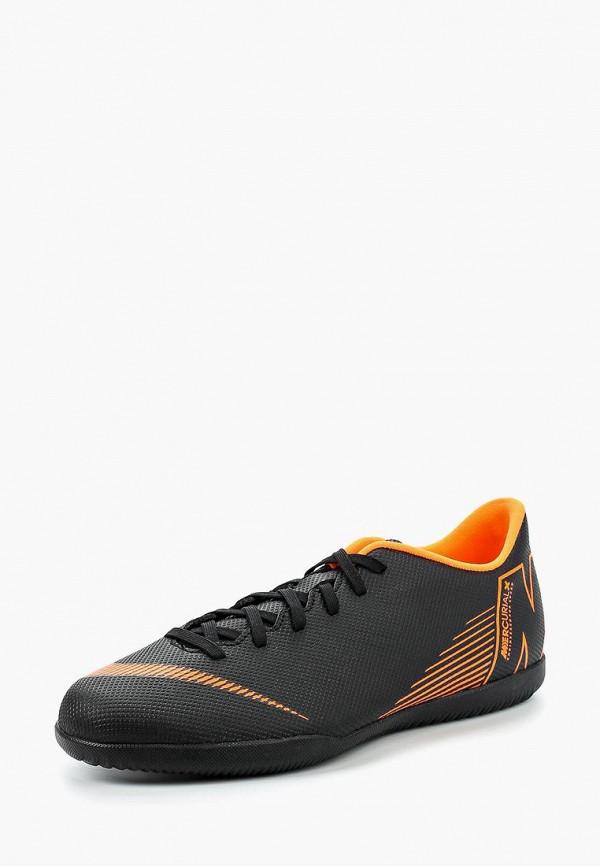 Бутсы зальные Nike Nike NI464AUAAQF4