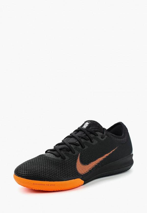 Бутсы зальные Nike Nike NI464AUAAQF8