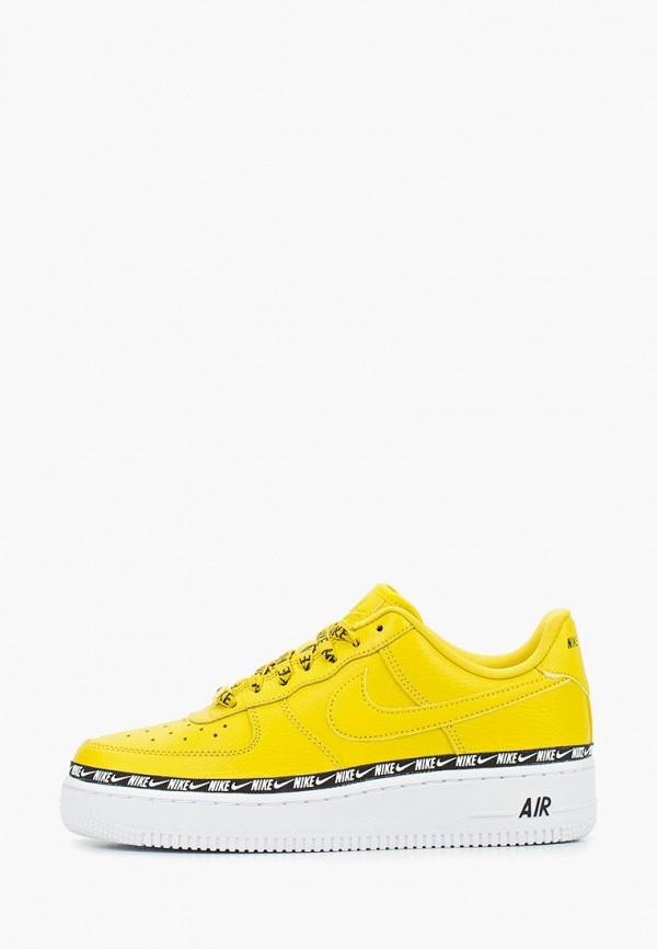 c1875e723 Женские желтые осенние кожаные кроссовки Nike