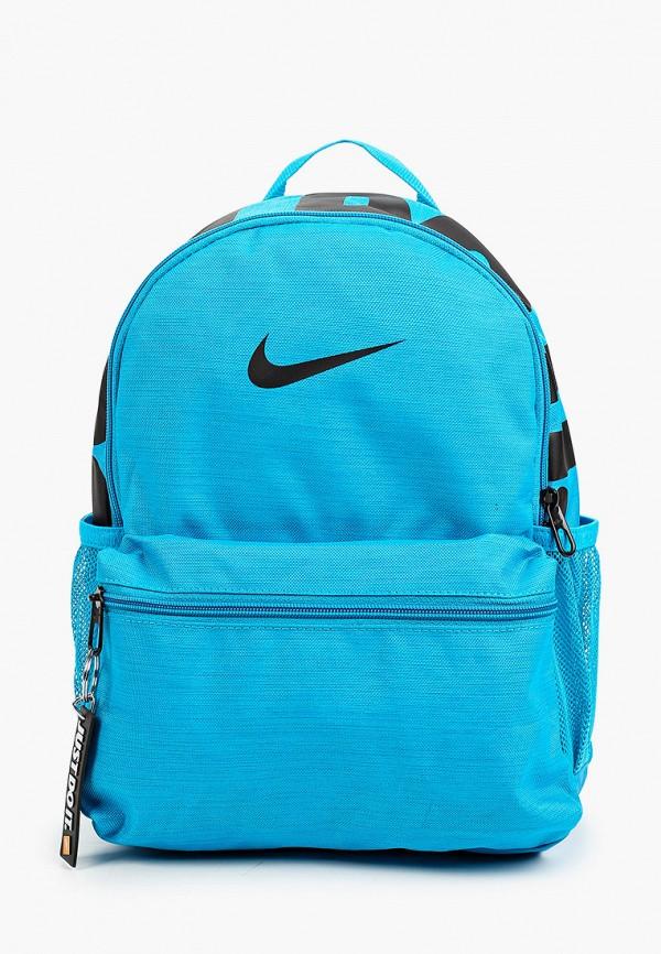 рюкзак nike для мальчика, голубой