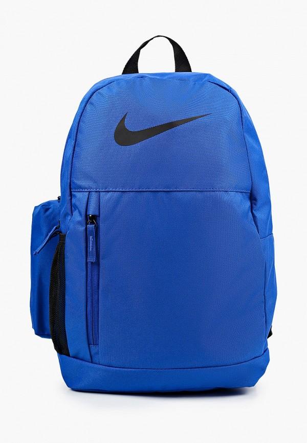 рюкзак nike для мальчика, синий