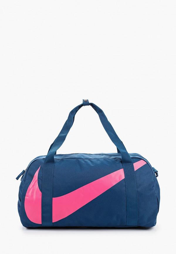 сумка nike для девочки, синяя
