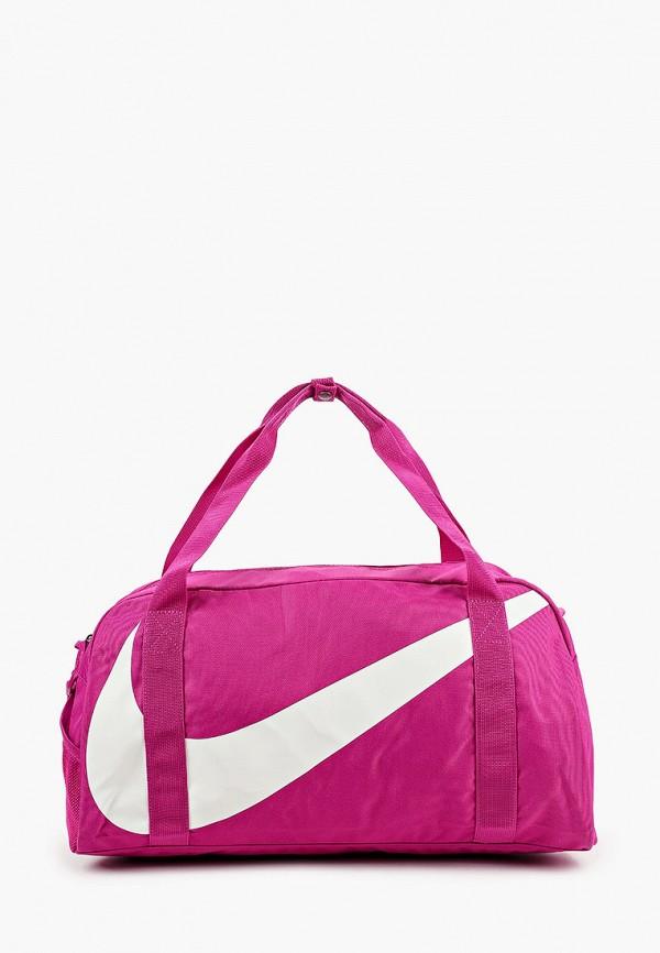 сумка nike для девочки, розовая