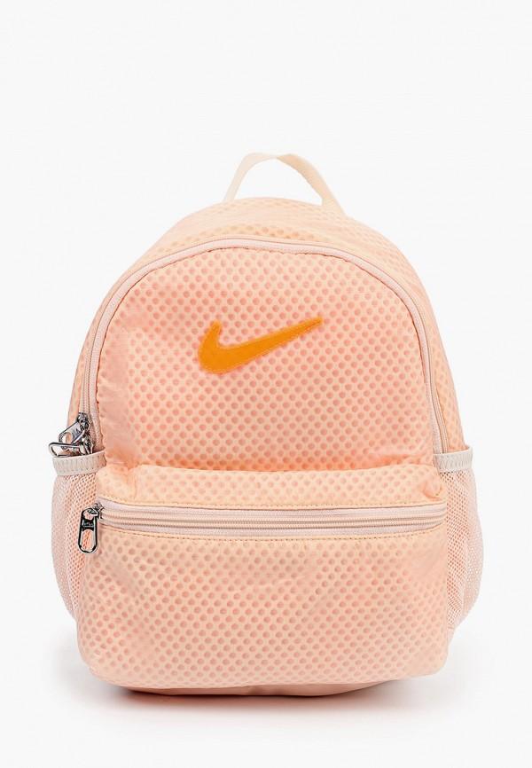 рюкзак nike для девочки, розовый