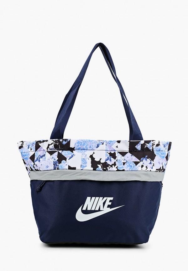 сумка nike для девочки, разноцветная
