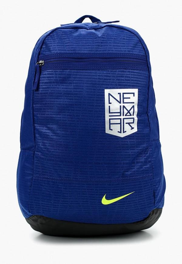 Рюкзак Nike Nike NI464BKAAAN7 рюкзак nike nike ni464bkaaan7
