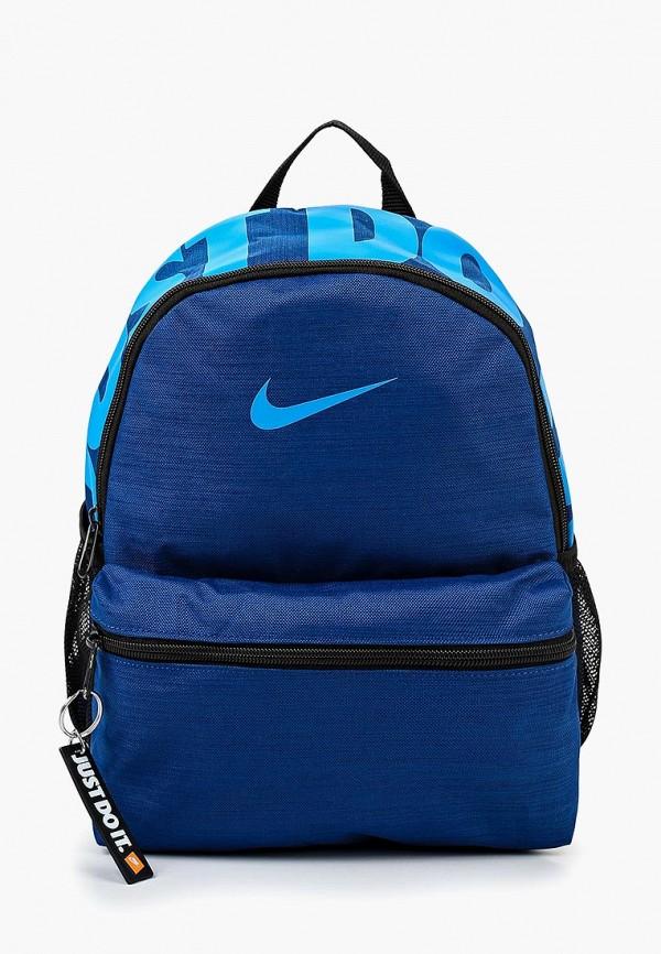Рюкзак Nike Nike NI464BKBWUN4 рюкзак nike nike ni464bmpla61