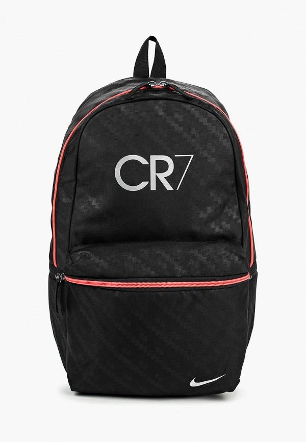 Рюкзак Nike Nike NI464BKCMEI5 nike sb рюкзак nike sb courthouse черный черный белый