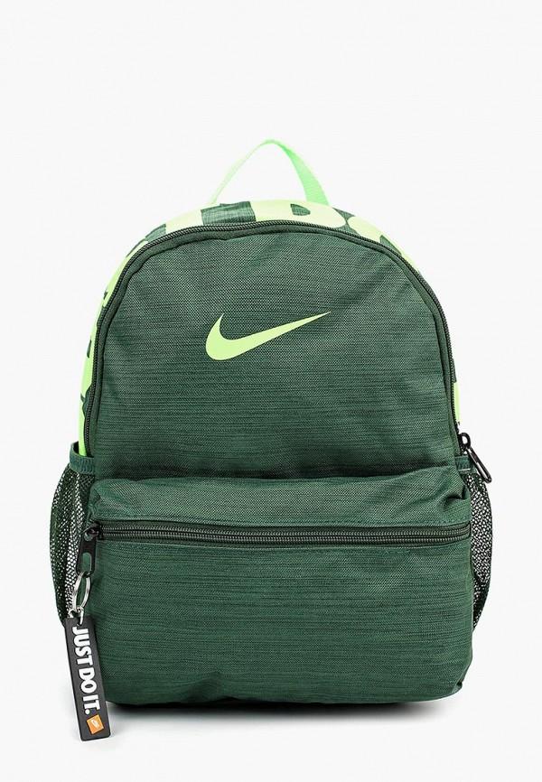 Купить Рюкзак Nike, Y NK BRSLA JDI MINI BKPK, ni464bkdsii7, зеленый, Весна-лето 2019