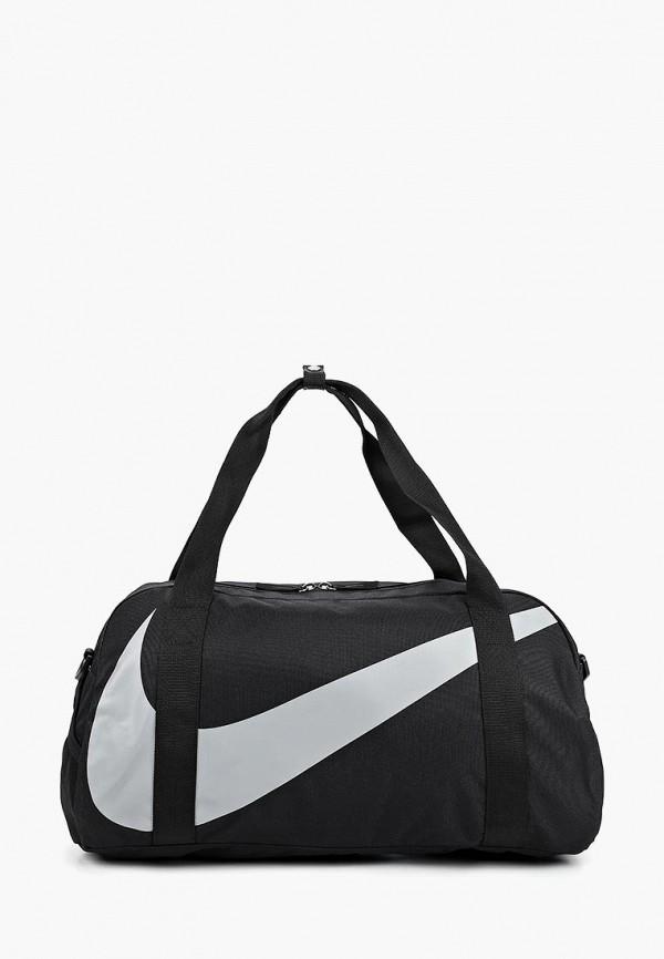 Сумка спортивная Nike Nike NI464BKDSIJ9 сумка спортивная nike nike ni464bwbwdg0