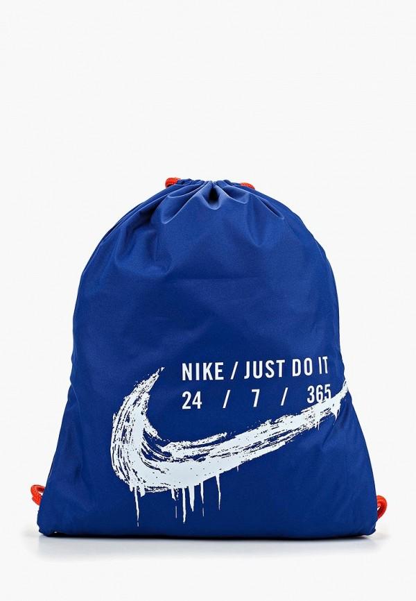 Мешок Nike Nike NI464BKDSKZ9 шапка nike nike ni464cubwcx7
