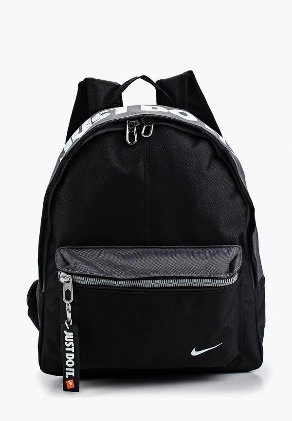 Рюкзак Nike Nike NI464BKEUD34