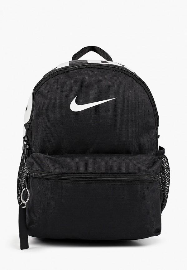Рюкзак Nike Nike NI464BKFLXT0 рюкзак nike nike ni464bkdskz5