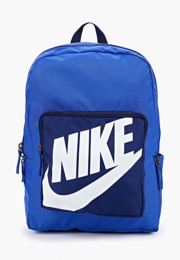 Рюкзак Nike Nike NI464BKFLXU0 рюкзак nike nike ni464bbbdpo5