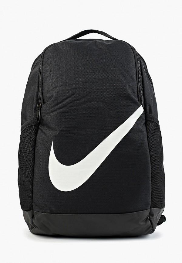 Рюкзак Nike Nike NI464BKFLXV2 рюкзак nike nike ni464bkdskz5