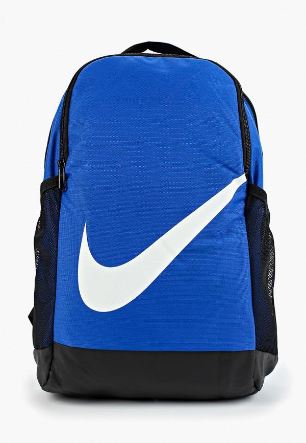 Рюкзак Nike Nike NI464BKFLXV4 рюкзак nike nike ni464budmyy0