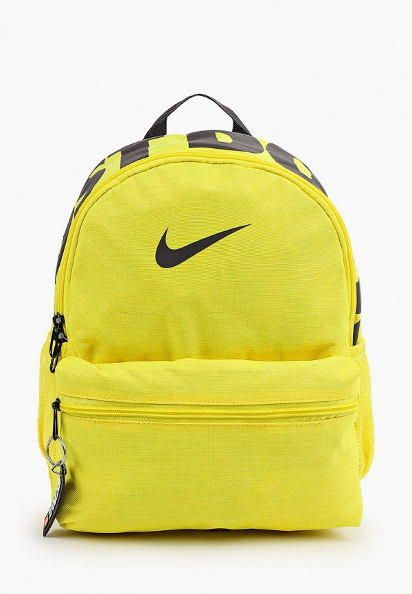рюкзак nike малыши, желтый