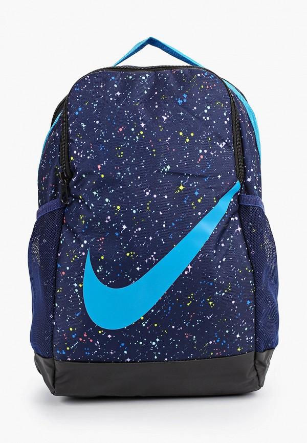 рюкзак nike малыши, синий