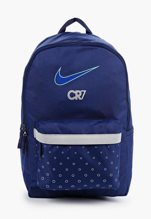 Рюкзак Nike Nike NI464BKGQAX9 рюкзак nike nike ni464bkdskz5