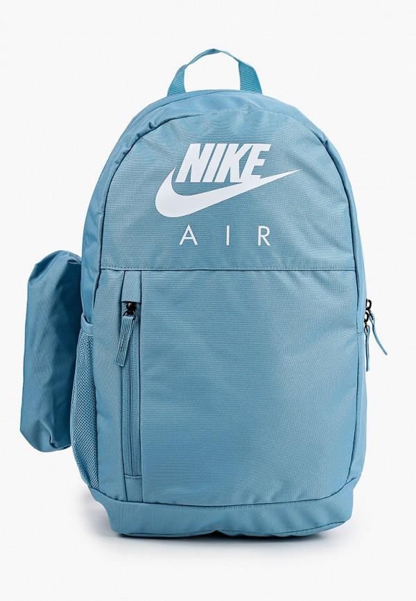 рюкзак nike малыши, голубой