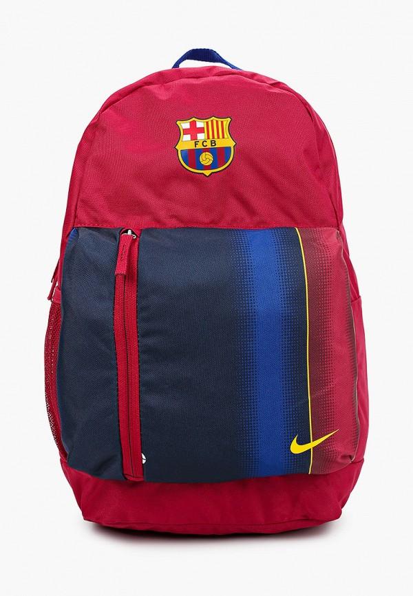 рюкзак nike малыши, бордовый
