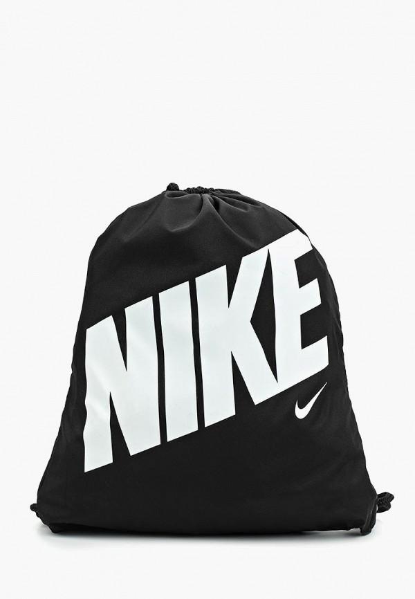 Мешок Nike Nike NI464BKUFE43 мешок nike nike ni464bkdskz9
