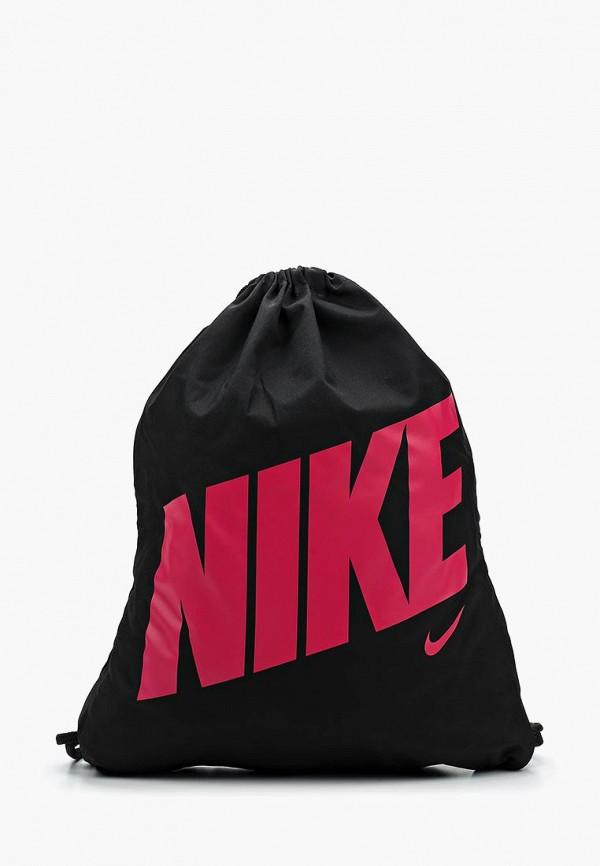 Купить Мешок Nike, Y NK GMSK - GFX, NI464BKUFE44, черный, Осень-зима 2018/2019