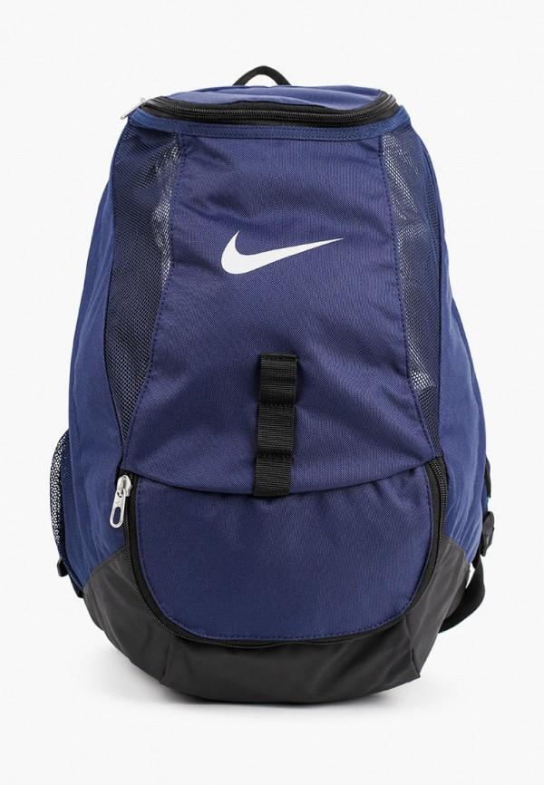 мужской рюкзак nike, синий