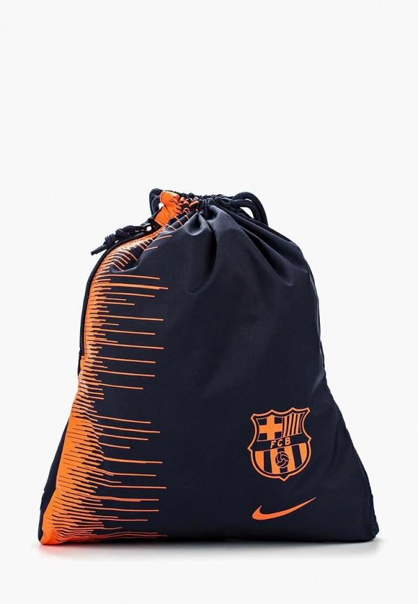 Купить Мешок Nike, NK STADIUM FCB GMSK, NI464BUAAAL2, синий, Весна-лето 2018