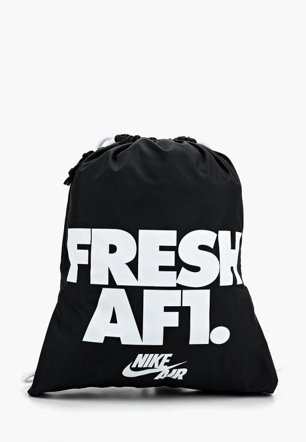 Мешок Nike Nike NI464BUAAAL4 цены онлайн