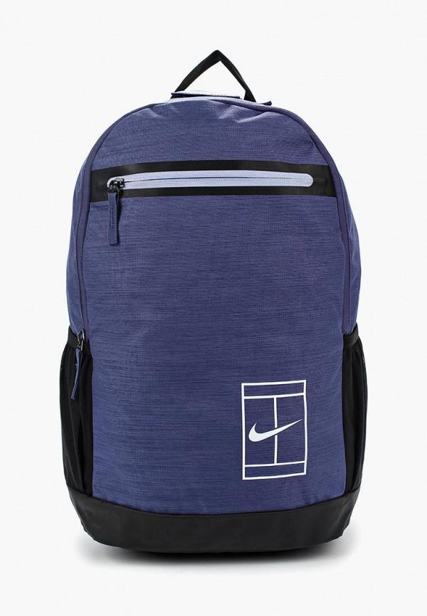 Рюкзак Nike Nike NI464BUAAAN3 рюкзак nike nike ni464bubwdd8