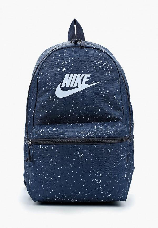 Купить мужской рюкзак Nike синего цвета