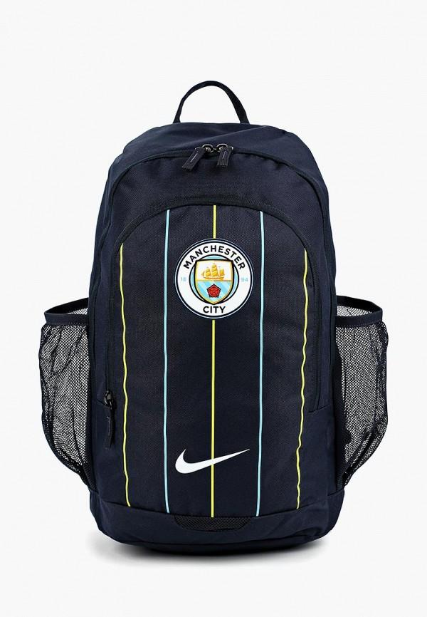 Рюкзак Nike Nike NI464BUBWDB2 все цены
