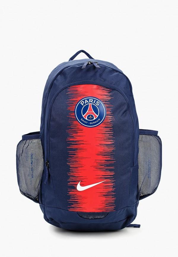 Рюкзак Nike Nike NI464BUBWDB3 рюкзак nike nike ni464bkeud34