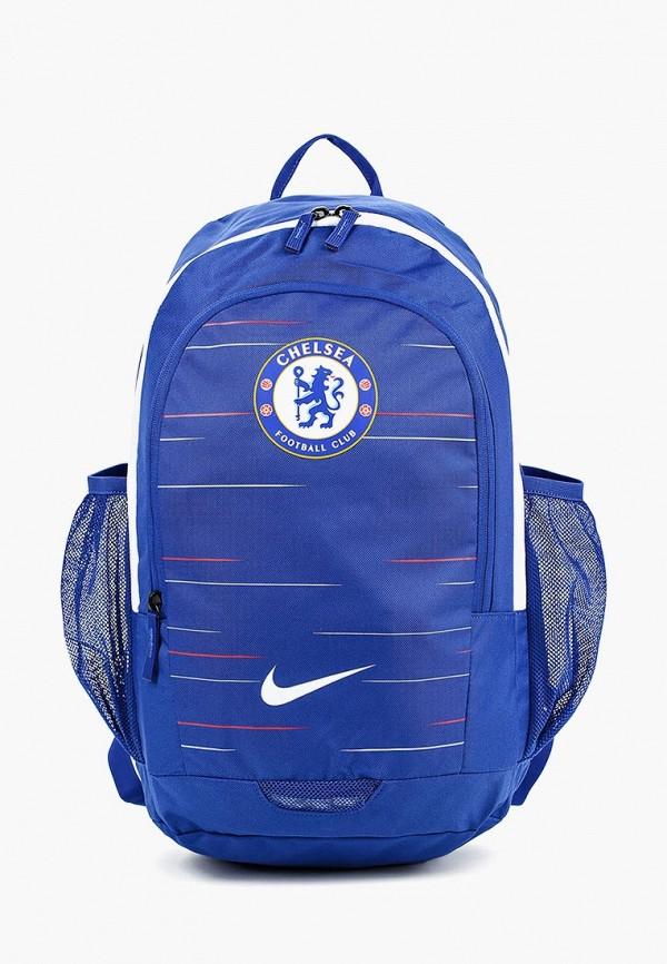 Рюкзак Nike Nike NI464BUBWDC7 все цены