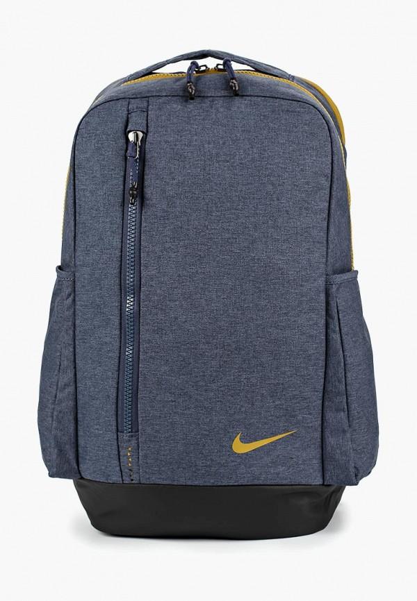Рюкзак Nike Nike NI464BUBWDF3 стоимость