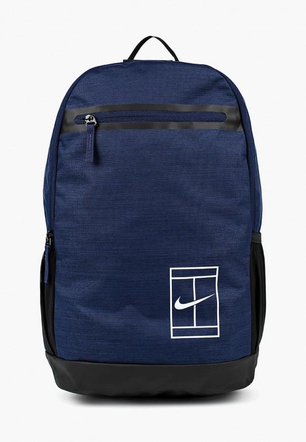 Рюкзак Nike Nike NI464BUCMEG9 nike sb рюкзак nike sb courthouse черный черный белый