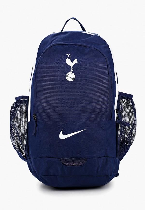 Рюкзак Nike Nike NI464BUCMEH3 nike sb рюкзак nike sb courthouse черный черный белый