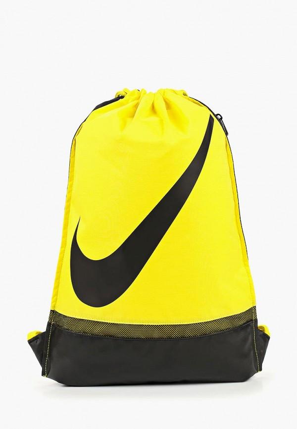 Мешок Nike Nike NI464BUDMYW2 мешок nike nike ni464bkdskz9
