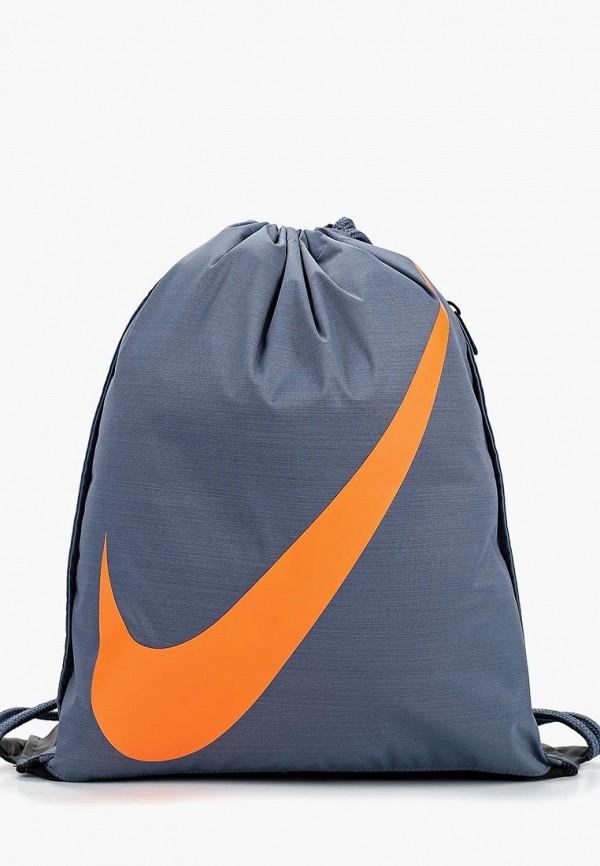 Мешок Nike Nike NI464BUDSGW6 мешок nike nike ni464bkdskz9