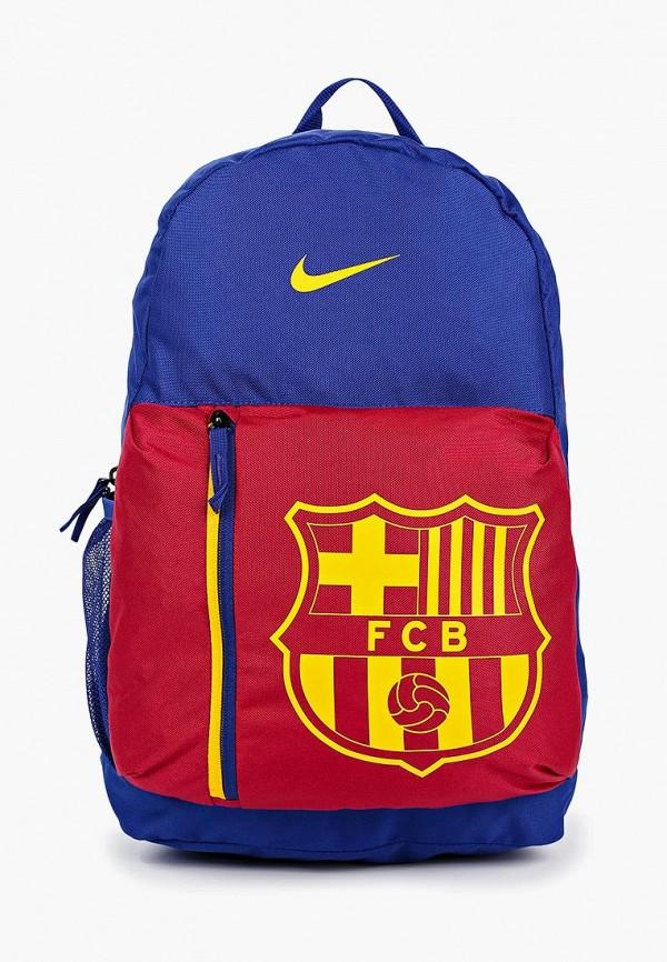 Рюкзак Nike Nike NI464BUDSGY0 рюкзак nike nike ni464bbbdpo5