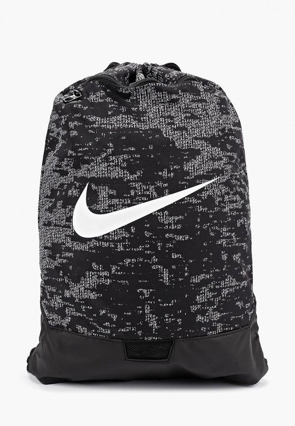 Мешок Nike Nike NI464BUFLAK0 рюкзак мешок nike fb gymsack 3 0 ba5094 435