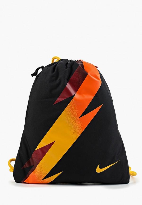Мешок Nike Nike NI464BUFLAK2 рюкзак мешок nike fb gymsack 3 0 ba5094 435